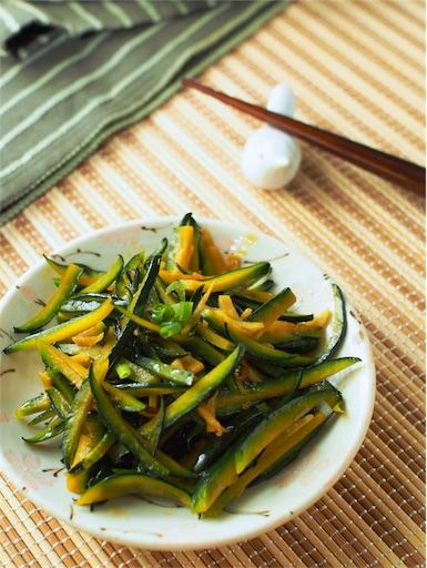 カボチャの皮の生姜焼き