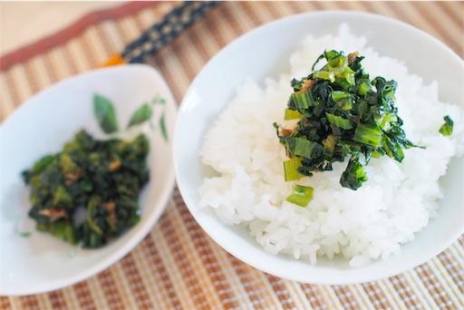 小松菜の常備菜