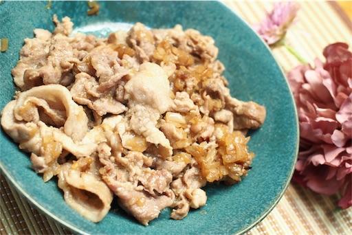 豚こま肉を柔らかくする方法とレシピ