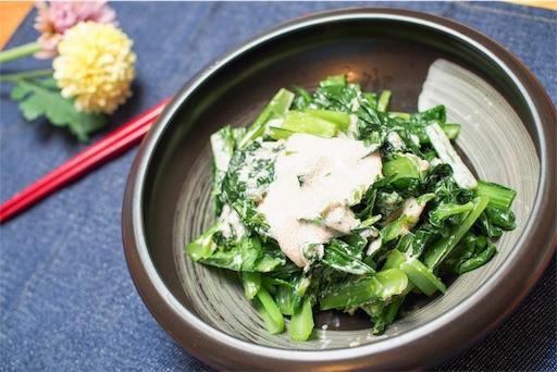 小松菜の明太子マヨネーズ和え