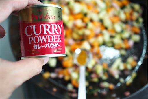 オムライスのかくし味はカレー粉