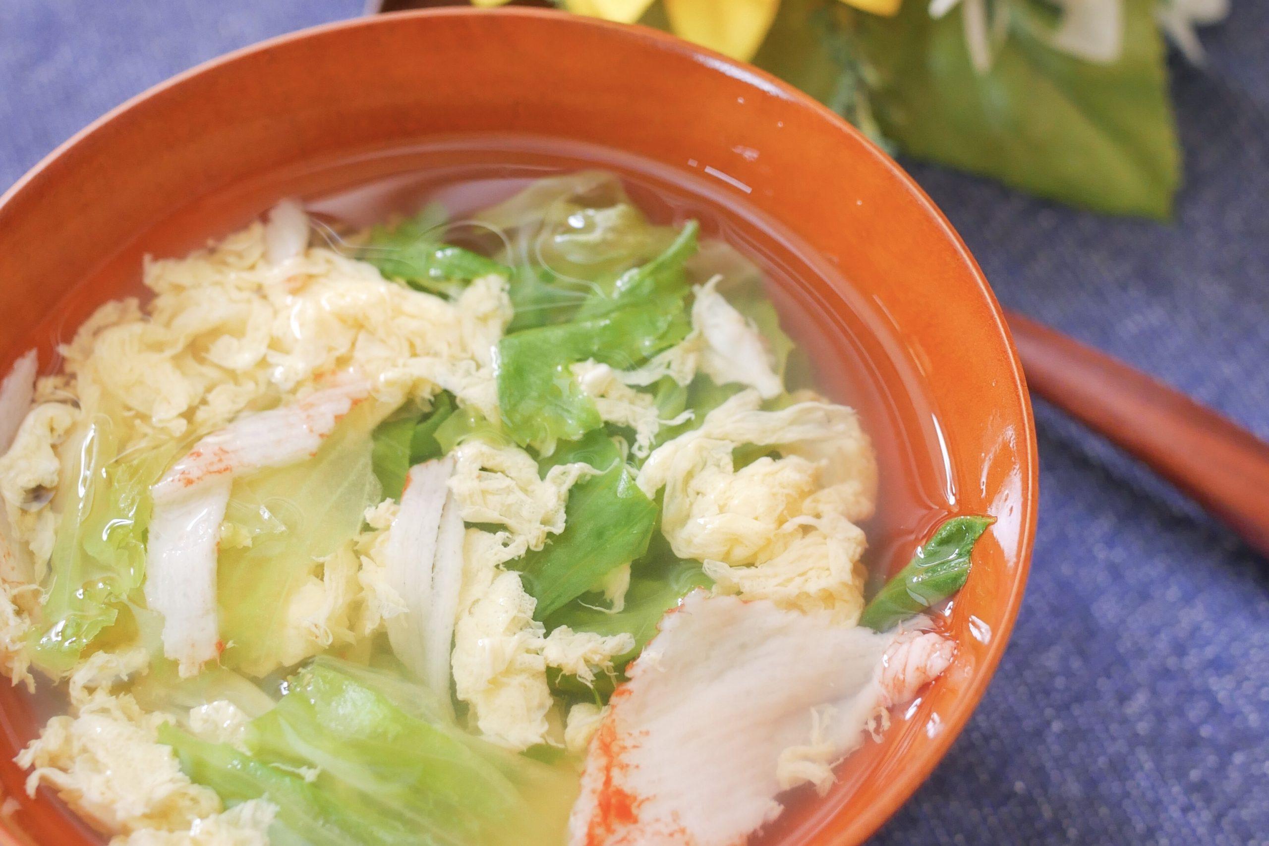 レタスープ