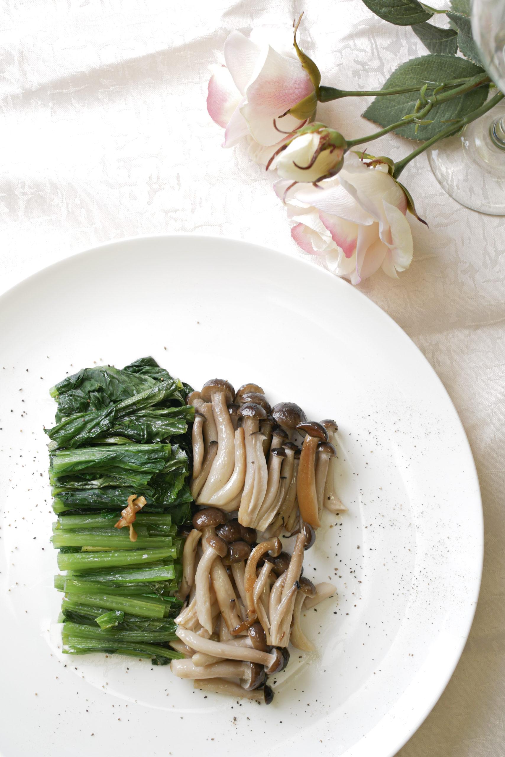 小松菜としめじのくたくたエチュベ
