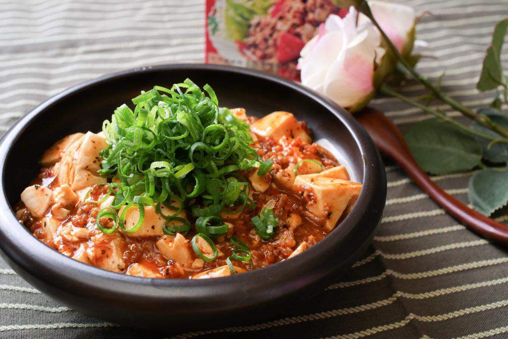 バジルトマト麻婆豆腐