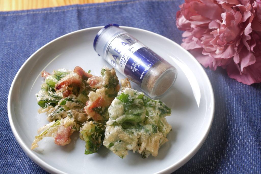 小松菜とコリアンダーのスパイス天ぷら