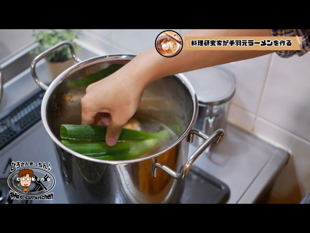 スープの準備をする