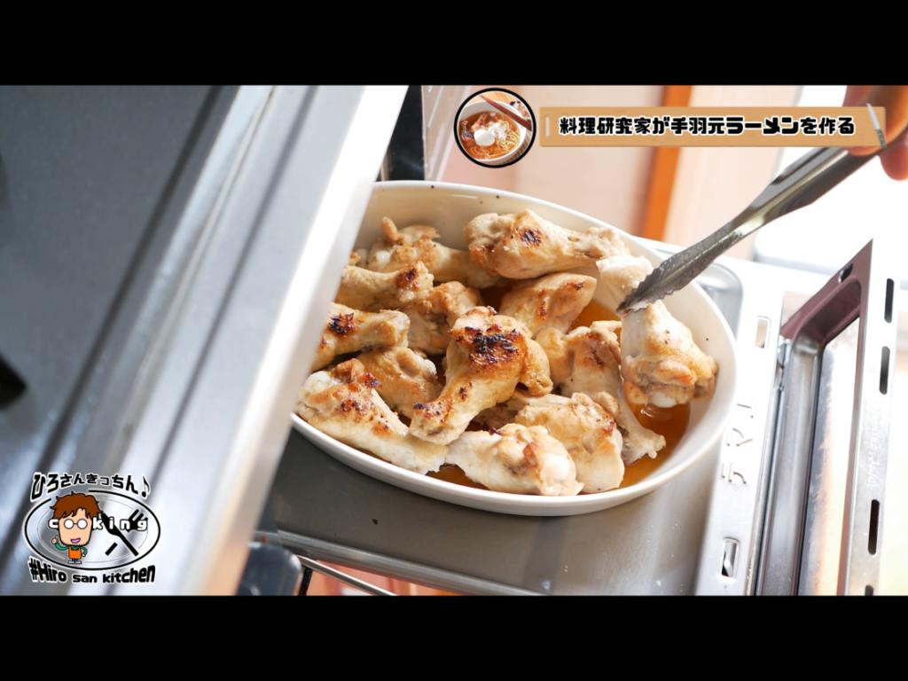 鶏チャーシューを作る