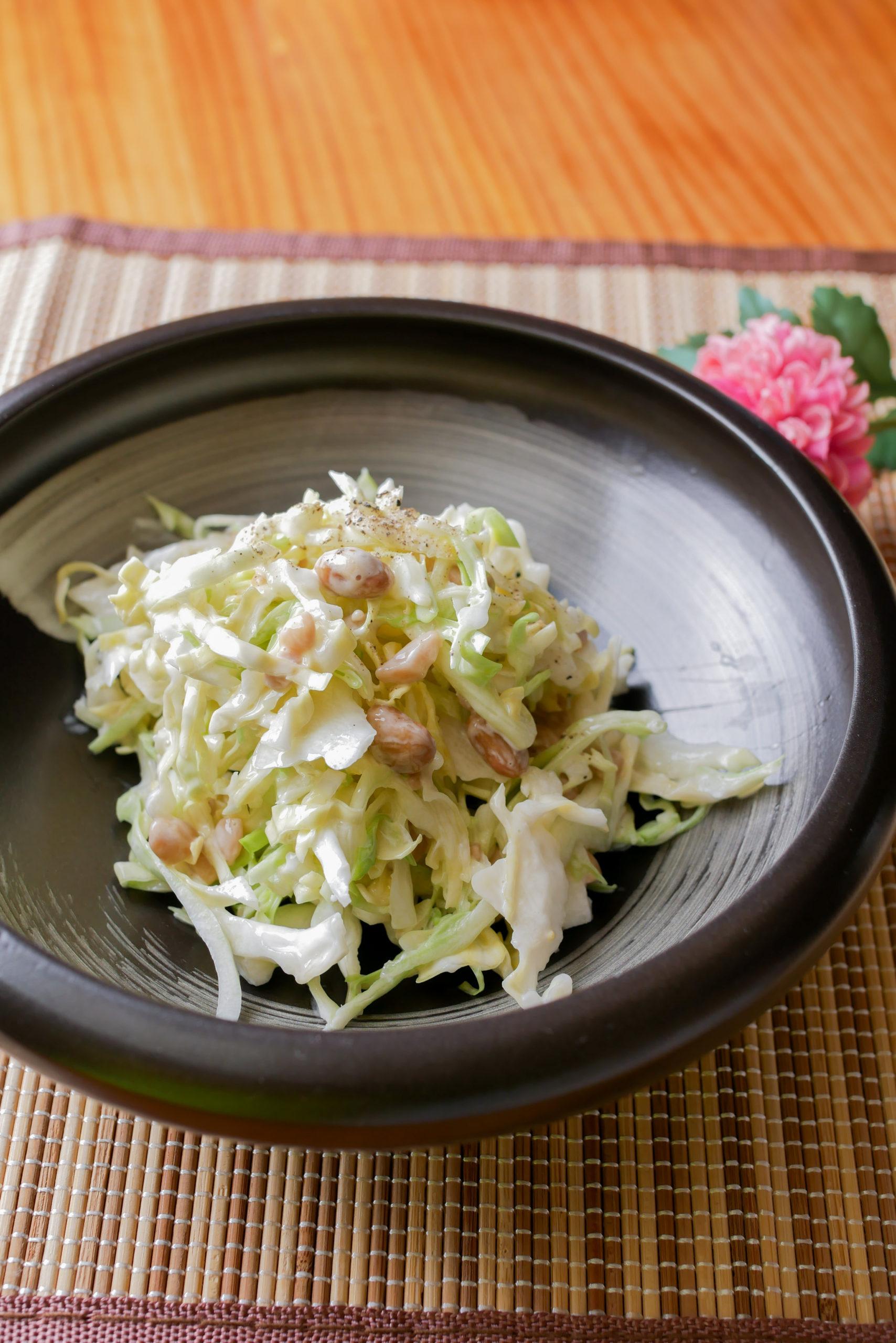 本当に美味しい美味しい納豆サラダ