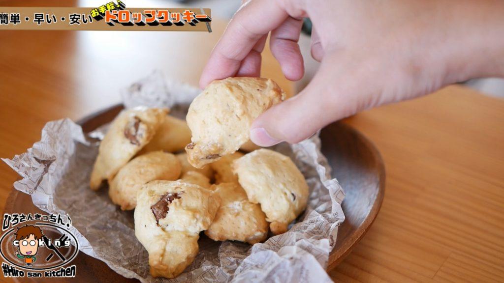 ドロップクッキーの焼き上がり