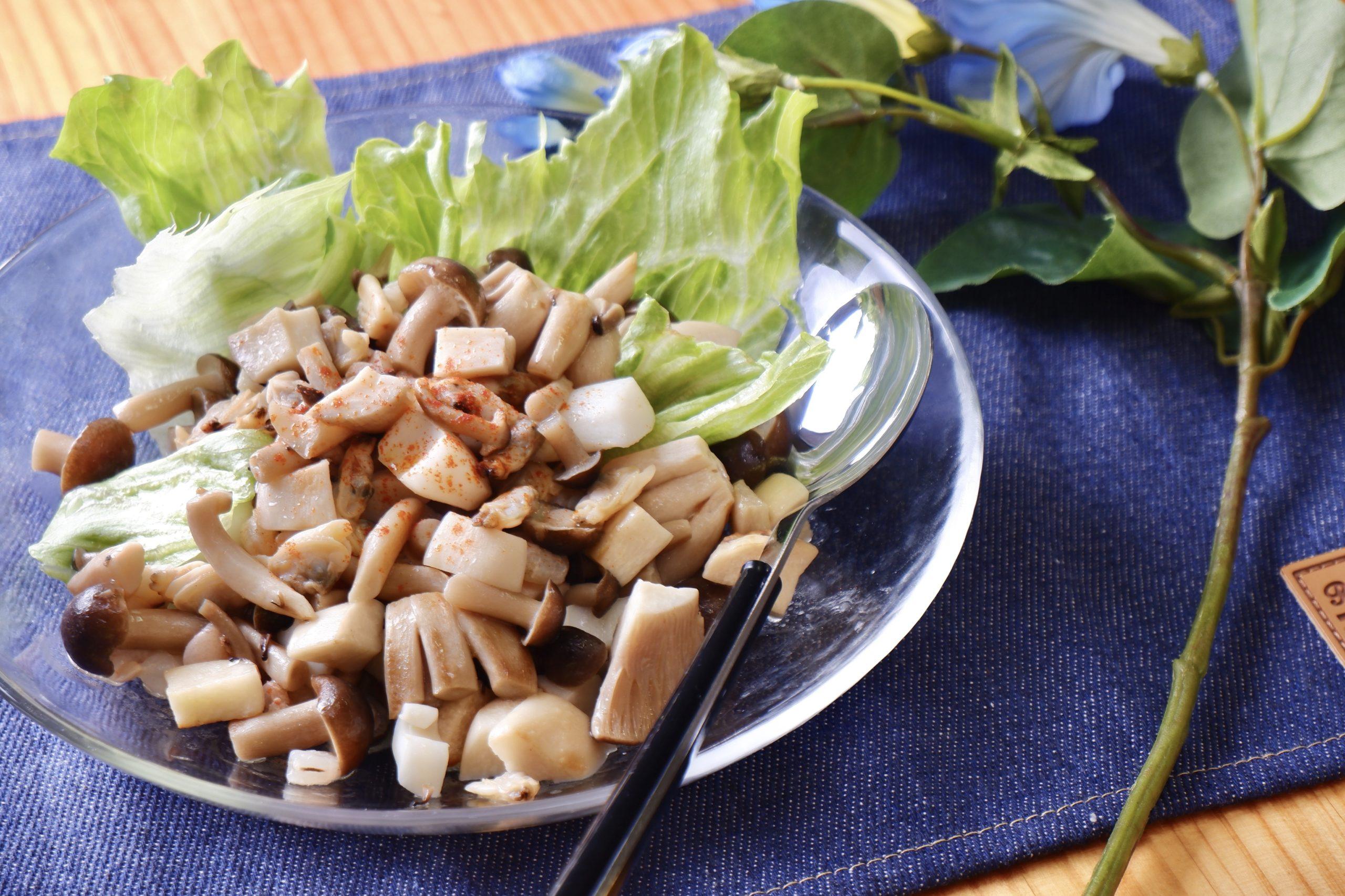 キノコとシーフードミックスのダイエットレシピ