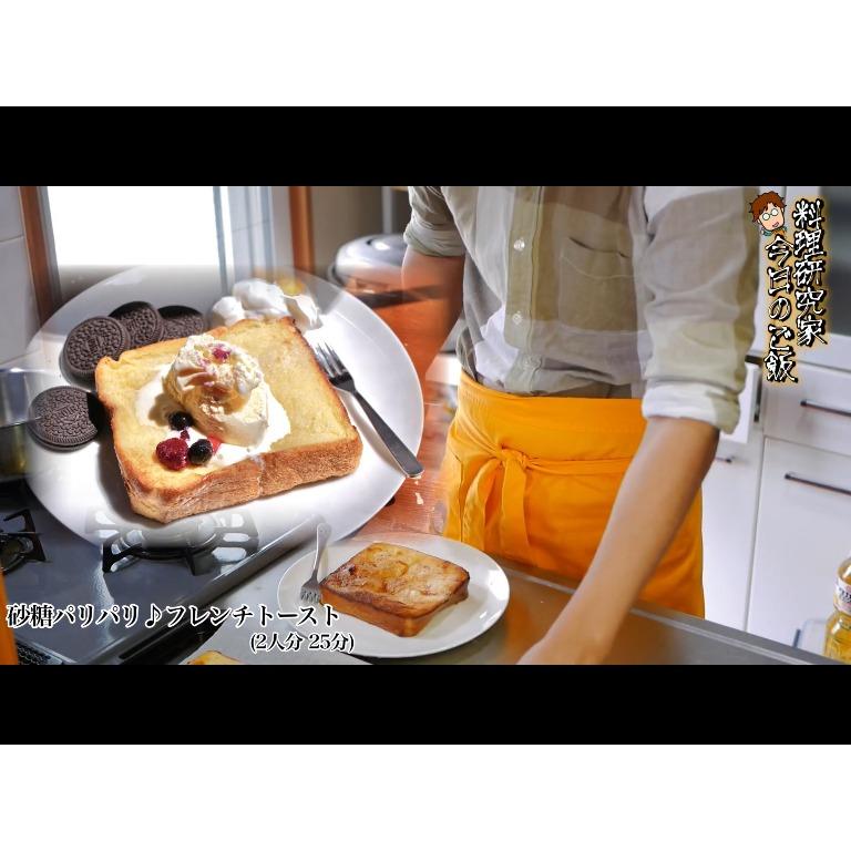 フレンチトーストのトッピング例