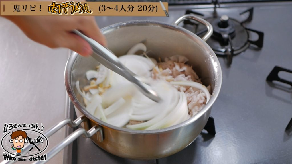 玉ねぎ生姜に塩をふる