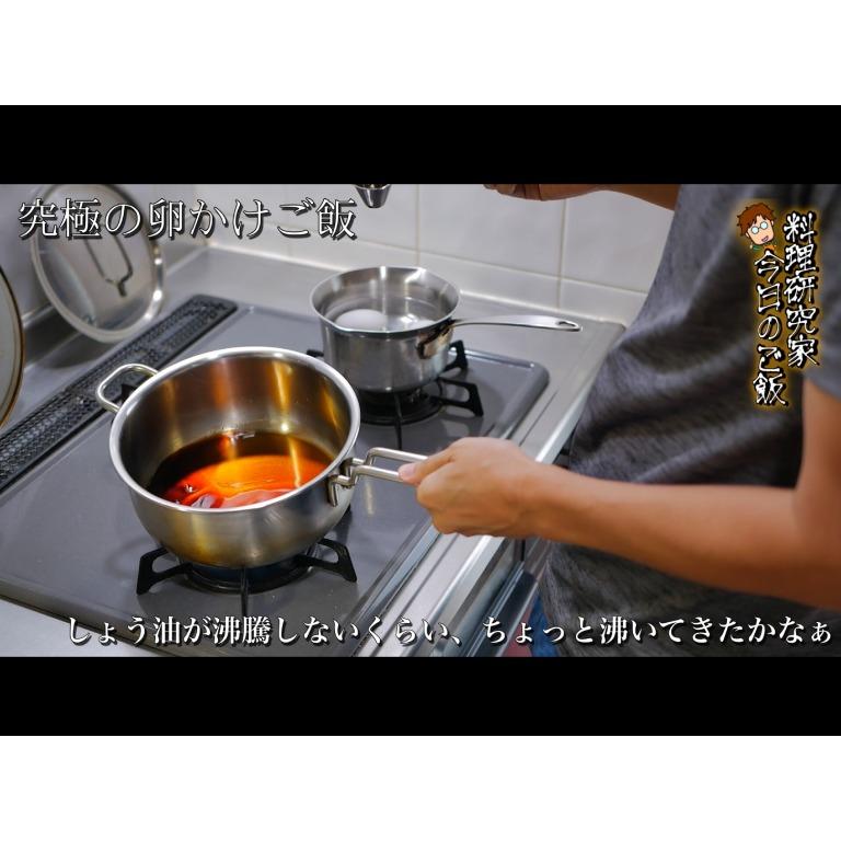 特製醤油タレ「かえし」