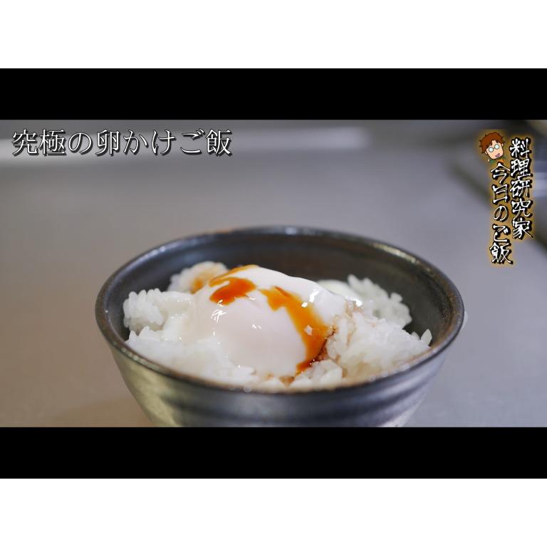 究極の卵かけご飯の盛り付け例